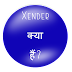 Xender app free download for android,pc - हिंदी में जानें |