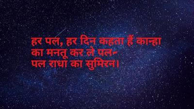 lord Sri Krishna Quotes photos - photos Krishna