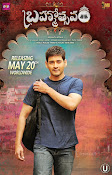 Brahmotsavam wallpapers-thumbnail-9