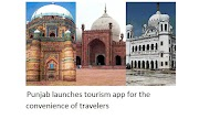 Punjab launches tourism app for the convenience of travelers