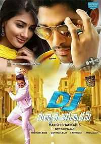Duvvada Jagannadham 2017 Movie Download in Hindi HDRip