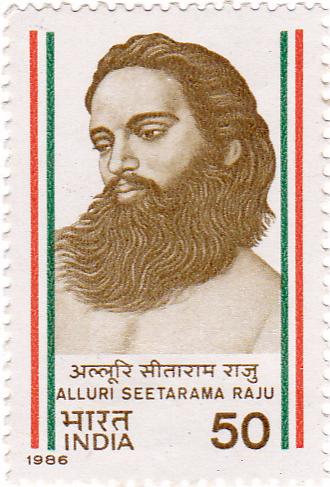 alluri sitaram raju biography in hindi, alluri sitaram raju jivni