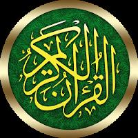 Kuranin Hausa Apk free for Android