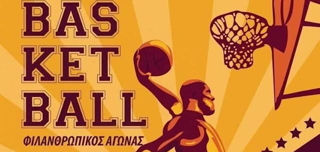 Φιλανθρωπικός αγώνας μπάσκετ από φοιτητές του Ναυπλίου για την ενίσχυση του Γηροκομείου