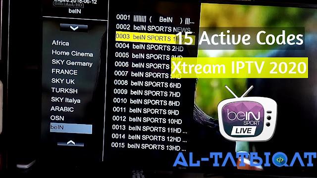 15 كود اكستريم Xtream IPTV شغال مدى الحياة 2020