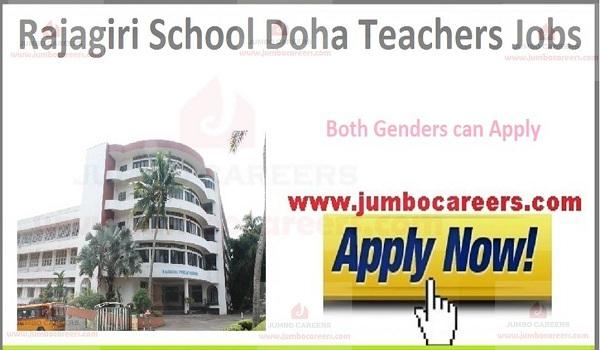 Available school jobs in Qatar, Doha latest jobs,