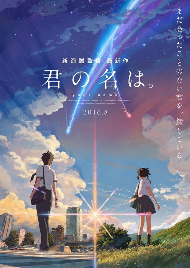 La Bogeria del Cine | Kimi no Na wa