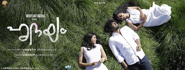 hridayam, hridayam full movie, hridayam in malayalam, hridayam imdb, hridayam cast,  hridayam release date, hridayam movie story, mallurelease