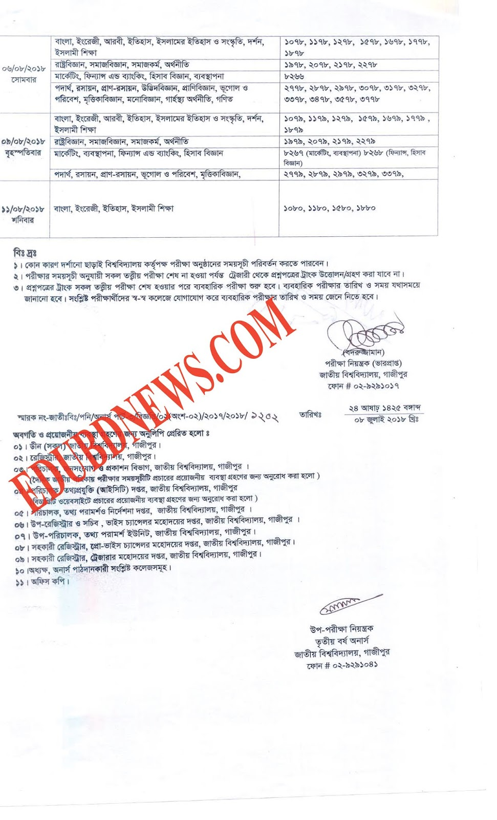 Honours 3rd Year (Special)  Exam Routine 2018 Download | nu.ac.bd | NU EDU BD