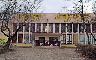 http://fotobabij.blogspot.com/2015/12/puawy-dworzec-pks-ul-lubelska.html