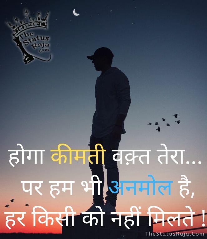 par hum bhi anmol hai, har kisee ko nahin milate __ Attitude Status by TheStatusRaja