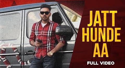 Jatt Hunde Aa Lyrics- Prem Dhillon
