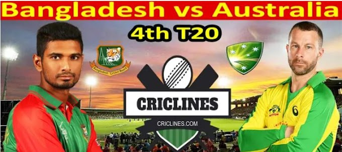 Cricket Blog: Bangladesh vs Australia, 4th T20 Match