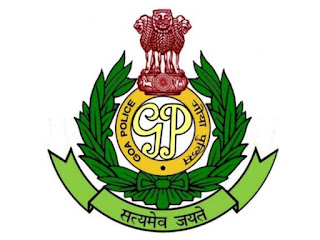 Goa Police Department, Goa, Police, Goa, Goa Police, Constable, Police Constable, Driver, 10th, freejobalert, Sarkari Naukri, Latest Jobs, goa police logo