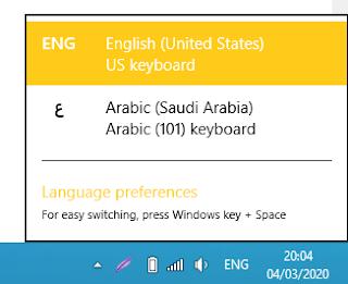 Cara Mengubah Keyboard ke Bahasa Arab di Windows 8 dan 10 Terbaru