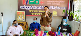 '' International Voluntary Service Day '' Pow Dabbe hai olden ke faun aaye hai '' - Superintendent of Police Aditya Pratap Singh