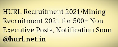HURL Recruitment 2021 for 500+ Non Executive Posts, Notification Soon @hurl.net.in