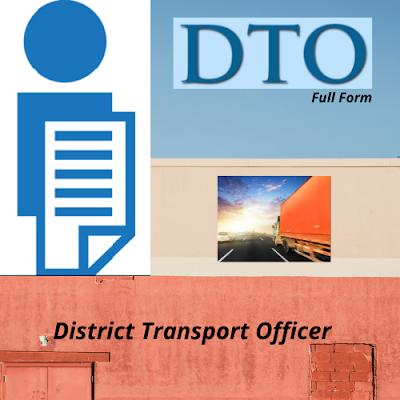 DTO Full Form In Police
