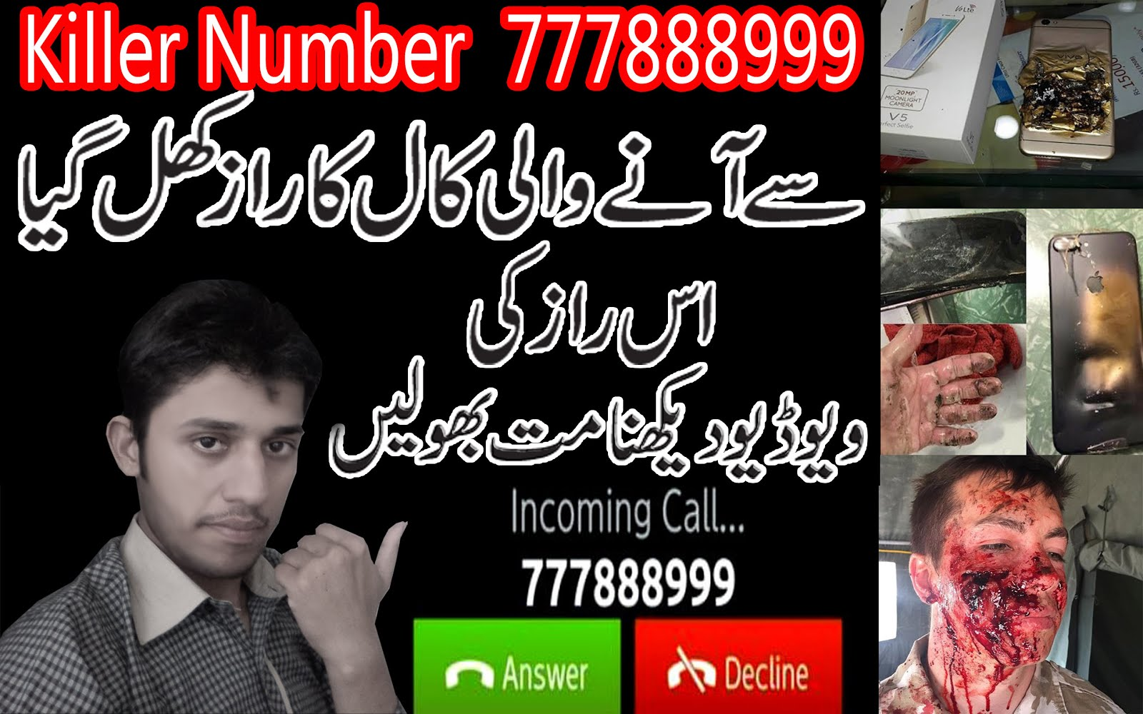 What is the Reality of The Killer Number 777888999 - PC Soft
