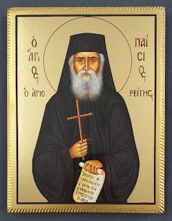 1089-1090-1091--Άγιος Παΐσιος -εικόνες αγίων χειροποίητες εργαστήριο προσφορές πώληση χονδρική λιανική art icons eikones agion-αγιος-άγιος-Άγιος-αγιοι-άγιοι-Άγιοι-αγια-αγία-Αγία