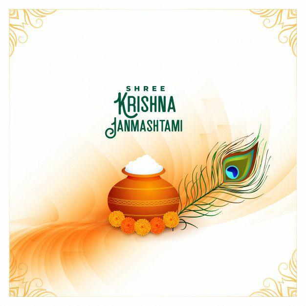 shree-krishna-janmashtami