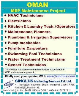 MEP Maintenance Project in Oman