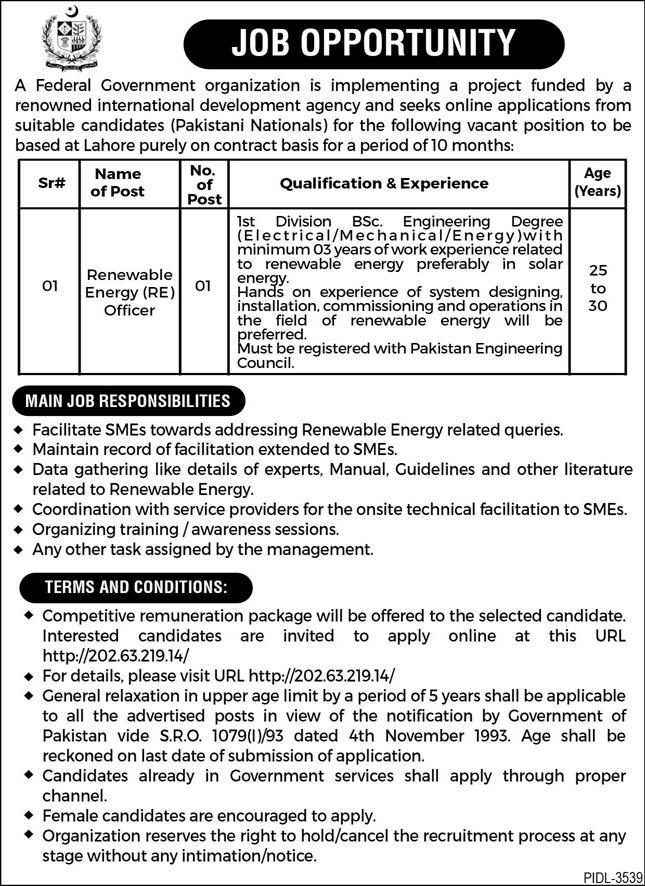 Federal Government Organization Jobs 2021 Latest Advertisement - Federal Government Jobs in Pakistan 2021