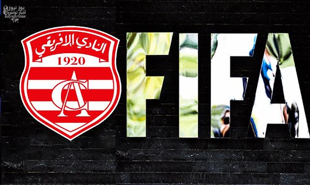 النادي الإفريقي الإفريقي الفيفا ترفع عقوبة المنع من الانتداب