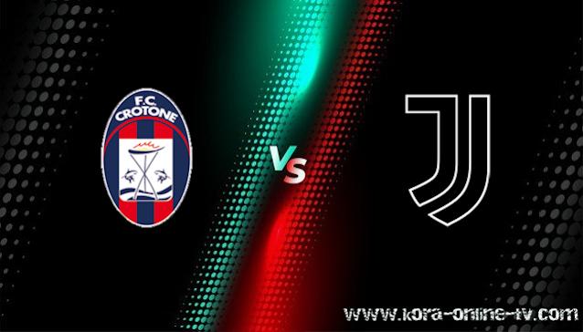 مشاهدة مباراة يوفنتوس وكروتوني بث مباشر الدوري الايطالي