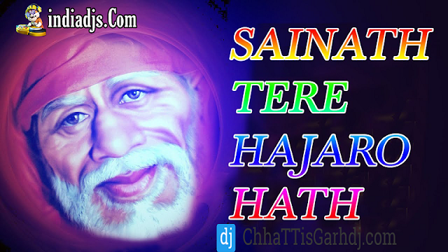 Sai Nath Tere Hajaro Hath dj Tushar PRS 2019 Mix