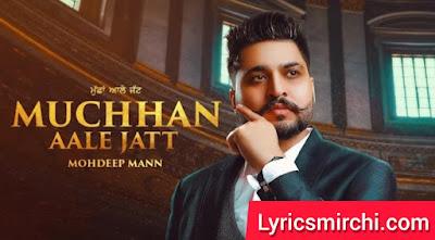 Muchhan Aale Jatt Song Lyrics | Mohdeep Mann I Latest Punjabi Song 2020