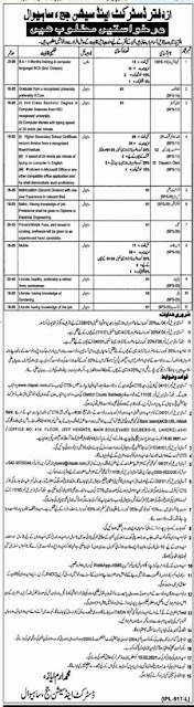 district-and-session-courts-sahiwal-jobs-2021-application-form-cts