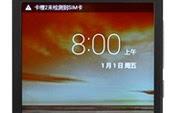 Cara Flash Lenovo A708T dengan Mudah