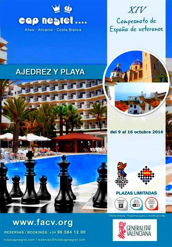 Cartel del XIV Campeonato de España de Ajedrez para Veteranos