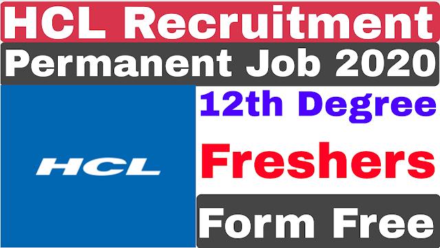 HCL Program Recruitment 2020 | HCL Recruitment for 12th 2020