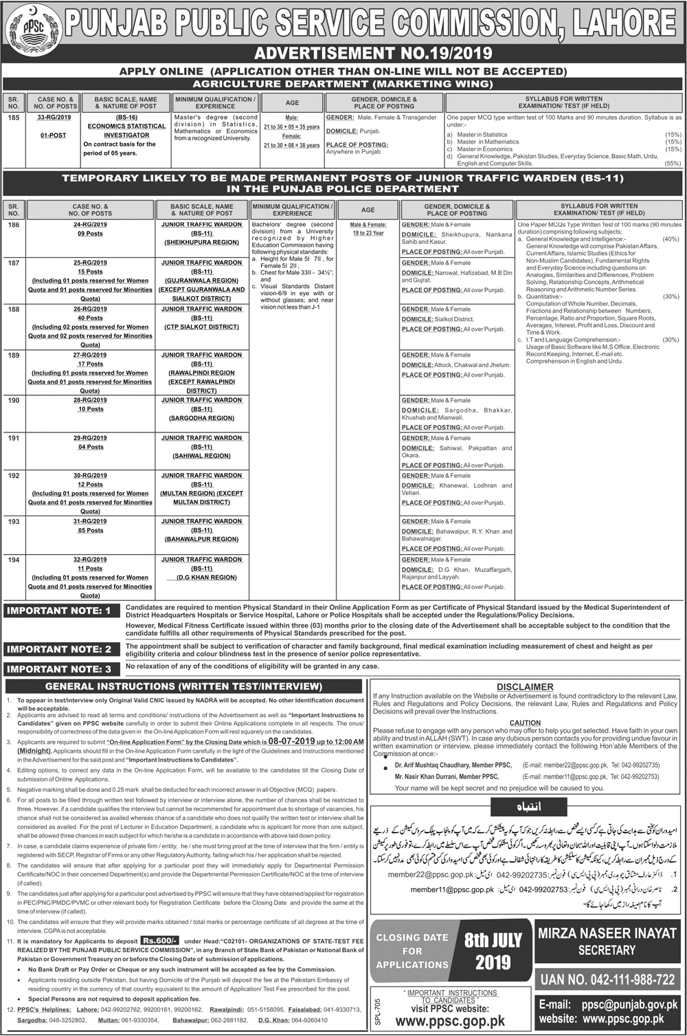 Jobs in PPSC Advertisement No 19/2019