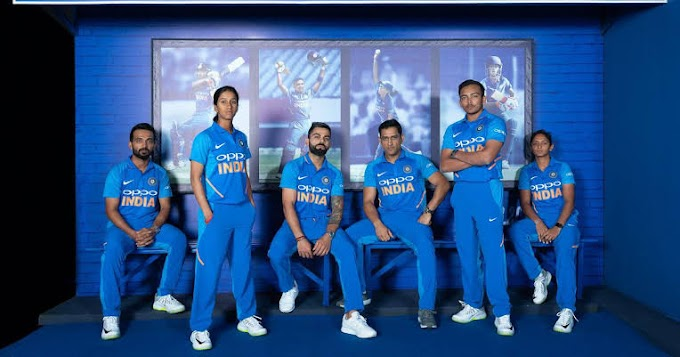 BCCI unveiled a new jersey for Indian cricket team -Trendsfact