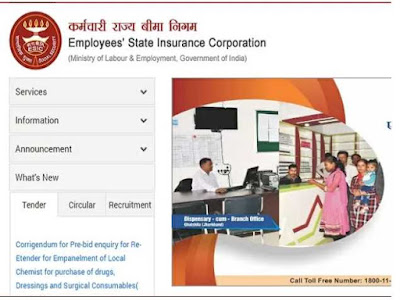ESIC Delhi Sarkari Naukri 2020 Recruitment Last Date Extended Till June 08 2020 | Sarkari Jobs Adda