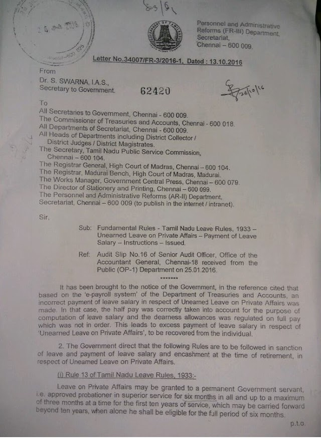 Letter No.34007 P & AR Dept Date:13/10/16- Fundamental Rules- Tamilnadu Leave Rules-1933- Unearned Leave on Private affairs Payment of Leave Salary -Instructions issued( Leave Salary equivalent to Half pay and the Allowances payable is in FULL to HALF PAY )