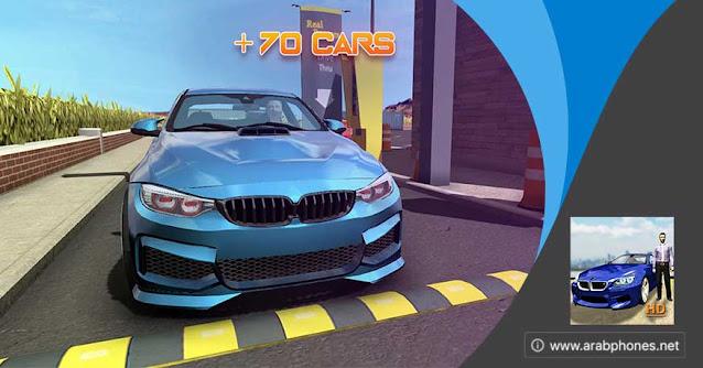 تحميل لعبة Car Parking مهكرة آخر إصدار للاندرويد