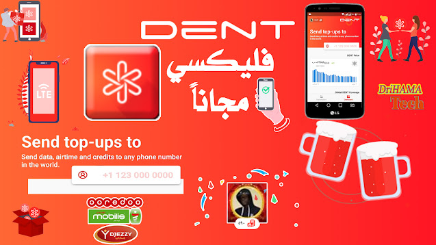 DENT - Send mobile data top-up