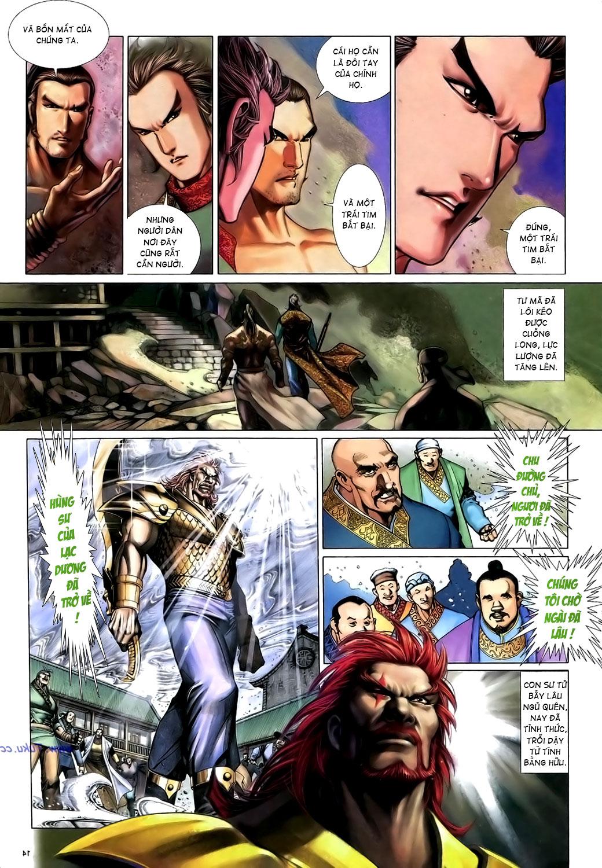 Anh hùng vô lệ Chap 15: Hổ thét long gầm người cạn chén  trang 15
