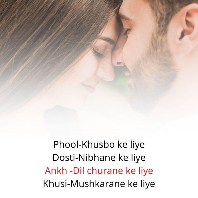 Love Shayari for gf in English