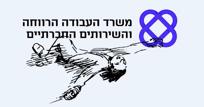 סולקה מהוסטל כי הפרה את הנחיות הקורונה, ומצאה את מותה ברחוב , יואב איתיאל , 05 באפריל 2020