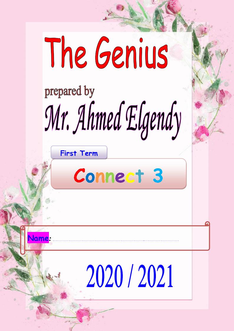 افضل مذكرة انجليزىconnect 3 للصف الثالث الإبتدائى(pdf-word) الترم الأول 2022 مسترأحمد الجندى