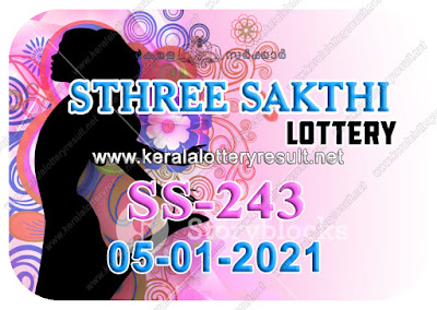 Kerala Lottery Result Sthree Sakthi SS 243 05.01.2021,Sthree Sakthi SS 243 , Sthree Sakthi 05-01.2021 Sthree Sakthi Result, kerala lottery result, lottery result kerala, lottery today result, today kerala lottery, lottery results kerala, lottery result today kerala, kerala lottery result today, today lottery results kerala, kerala lottery today results, kerala lottery live, kerala lottery today live, live lottery results