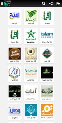 Moslim TV & Radio