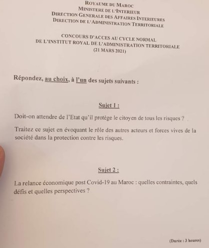 امتحان الفرنسية لمباراة ولوج المعهد الملكي للإدارة الترابية مارس 2021