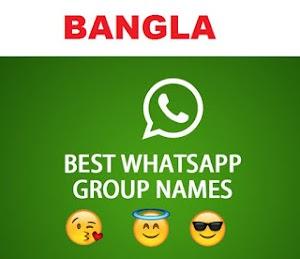 1000+ Bangla Whatsapp Group Name 2021
