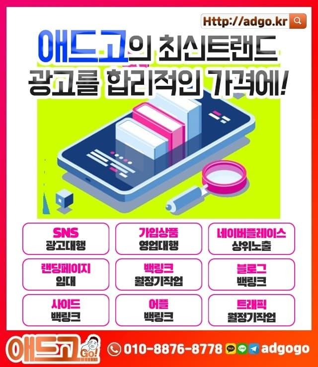 선릉역홍보기획